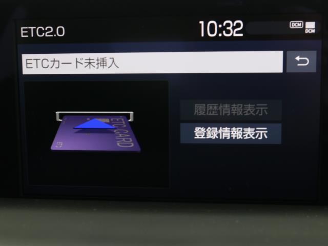 RSアドバンス 地デジ ナビTV DVD CD バックカメラ ETC クルーズコントロール スマートキ- アルミ メモリーナビ パワーシート 記録簿 イモビライザー ドライブレコーダー付 プリクラ LEDヘッドランプ(8枚目)
