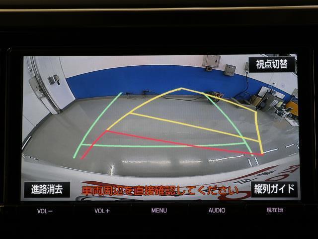 2.5Z Aエディション レーダーC LEDライト ドライブレコーダー ナビTV バックカメラ 3列シート ETC フルセグ メモリーナビ 盗難防止システム キーレス スマートキー アルミホイール 記録簿 CD DVD(8枚目)