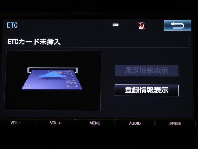 2.5Z Aエディション レーダーC LEDライト ドライブレコーダー ナビTV バックカメラ 3列シート ETC フルセグ メモリーナビ 盗難防止システム キーレス スマートキー アルミホイール 記録簿 CD DVD(10枚目)