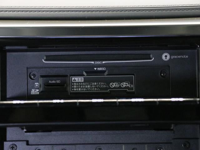 2.5Z Aエディション レーダーC LEDライト ドライブレコーダー ナビTV バックカメラ 3列シート ETC フルセグ メモリーナビ 盗難防止システム キーレス スマートキー アルミホイール 記録簿 CD DVD(11枚目)
