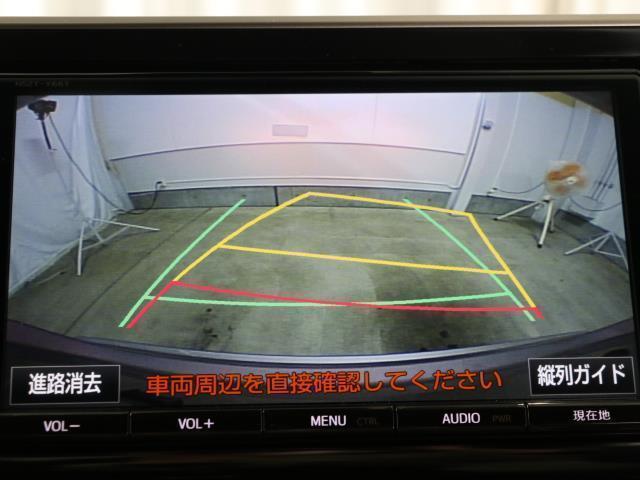 G LEDエディション 半革 ナビTV ワンオーナ LEDヘッド スマートキー DVD フルセグ メモリーナビ AW イモビライザー ABS CD キーレス レーダークルーズC 横滑り防止 点検記録簿 衝突回避支援ブレーキ(6枚目)