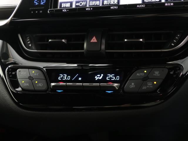 G LEDエディション 半革 ナビTV ワンオーナ LEDヘッド スマートキー DVD フルセグ メモリーナビ AW イモビライザー ABS CD キーレス レーダークルーズC 横滑り防止 点検記録簿 衝突回避支援ブレーキ(9枚目)