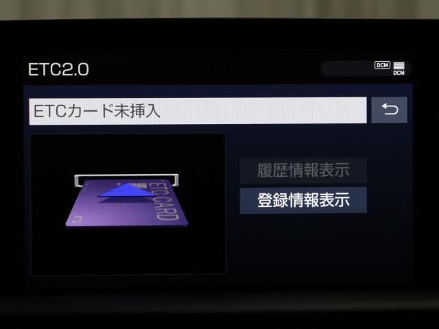 RSアドバンス 地デジ ナビTV DVD CD 1オーナー バックカメラ ETC クルーズコントロール スマートキ- アルミ メモリーナビ パワーシート 記録簿 イモビライザー ドライブレコーダー付 プリクラ VSC(7枚目)