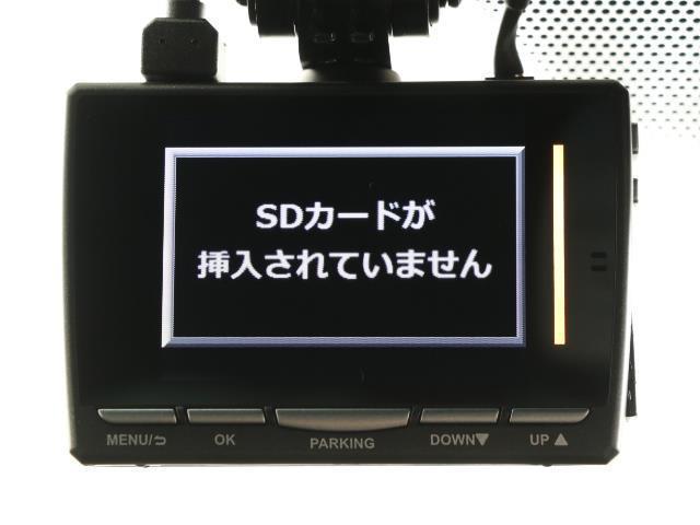 RSアドバンス 地デジ ナビTV DVD CD 1オーナー バックカメラ ETC クルーズコントロール スマートキ- アルミ メモリーナビ パワーシート 記録簿 イモビライザー ドライブレコーダー付 プリクラ VSC(10枚目)