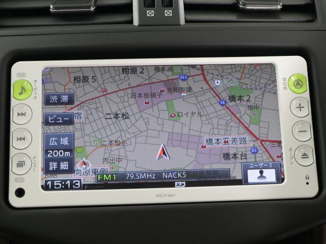 240S イモビ Rカメラ ワンオーナー車 HIDライト ワンセグ オートエアコン ETC メモリーナビ 記録簿 ナビTV CD AW キーレス 横滑り防止装置 インテリキー(5枚目)