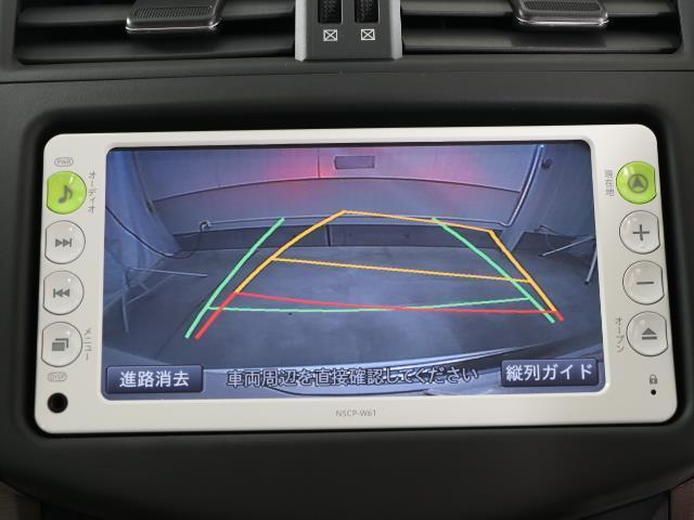 240S イモビ Rカメラ ワンオーナー車 HIDライト ワンセグ オートエアコン ETC メモリーナビ 記録簿 ナビTV CD AW キーレス 横滑り防止装置 インテリキー(6枚目)