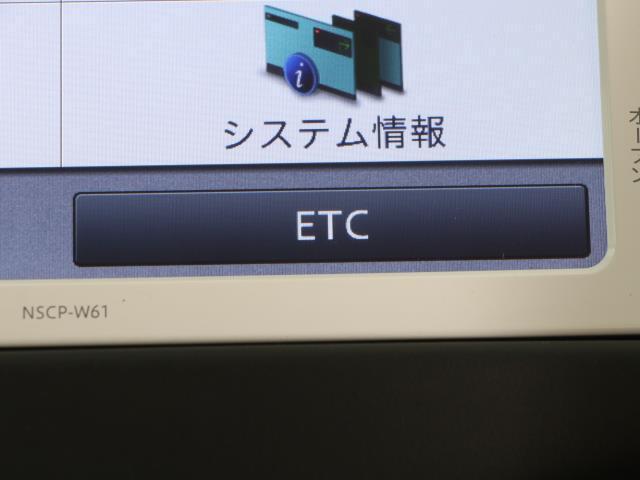 240S イモビ Rカメラ ワンオーナー車 HIDライト ワンセグ オートエアコン ETC メモリーナビ 記録簿 ナビTV CD AW キーレス 横滑り防止装置 インテリキー(7枚目)