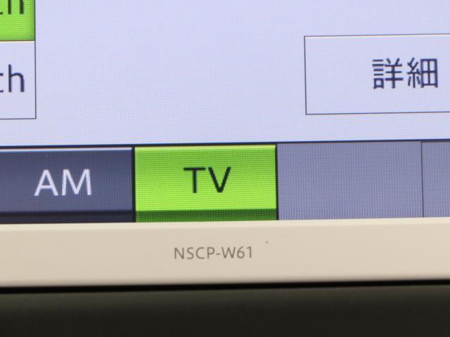 240S イモビ Rカメラ ワンオーナー車 HIDライト ワンセグ オートエアコン ETC メモリーナビ 記録簿 ナビTV CD AW キーレス 横滑り防止装置 インテリキー(8枚目)