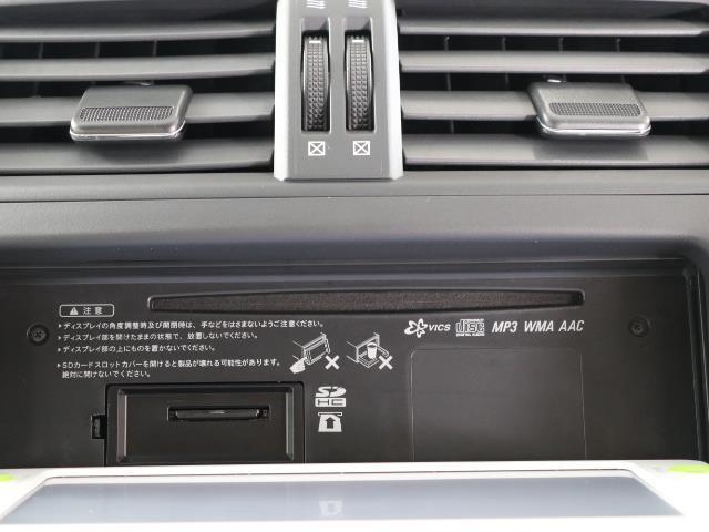 240S イモビ Rカメラ ワンオーナー車 HIDライト ワンセグ オートエアコン ETC メモリーナビ 記録簿 ナビTV CD AW キーレス 横滑り防止装置 インテリキー(9枚目)