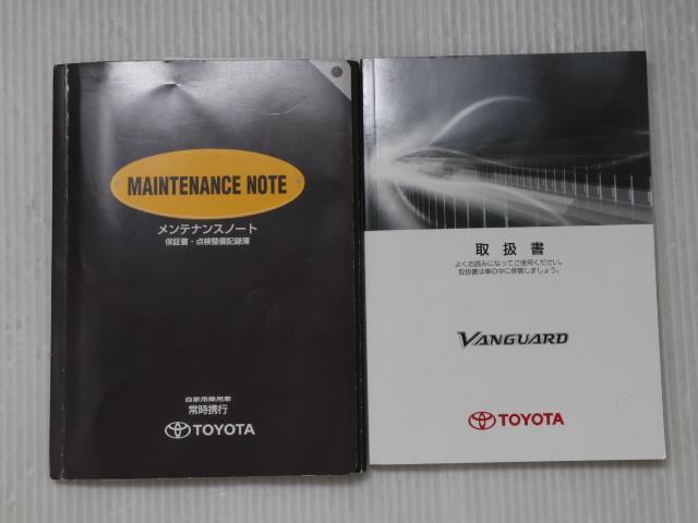 240S イモビ Rカメラ ワンオーナー車 HIDライト ワンセグ オートエアコン ETC メモリーナビ 記録簿 ナビTV CD AW キーレス 横滑り防止装置 インテリキー(20枚目)