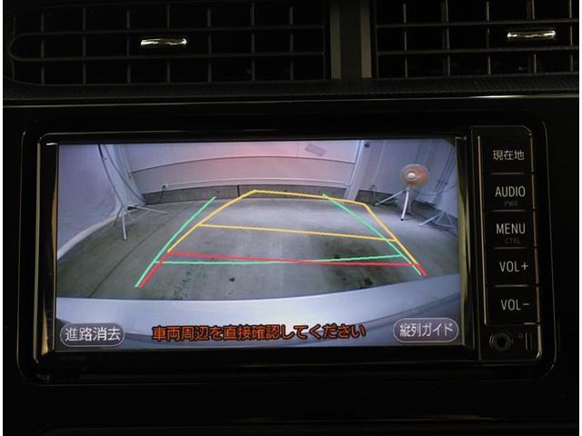 Gソフトレザーセレクション Bカメ LEDヘッドランプ ドライブレコーダー 衝突軽減ブレーキ ナビTV メモリーナビ スマートキー ワンセグ 記録簿 キーレス CD ワンオ-ナ- ETC付き 横滑り防止装置 盗難防止システム(6枚目)