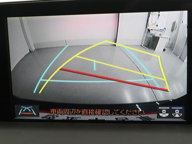 RS LEDヘッドライト 革シート フルセグTV ドラレコ 1オーナー ナビTV クルーズコントロール バックカメラ メモリーナビ ETC アルミ CD スマートキー パワーシート イモビライザー DVD(7枚目)