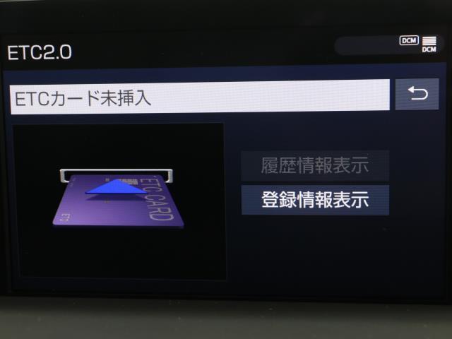 RS LEDヘッドライト 革シート フルセグTV ドラレコ 1オーナー ナビTV クルーズコントロール バックカメラ メモリーナビ ETC アルミ CD スマートキー パワーシート イモビライザー DVD(8枚目)