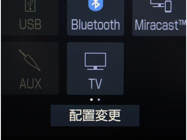 S Cパッケージ 本革シート LEDライト フルセグTV パワーシート 1オーナー メモリーナビ Bカメラ ナビTV 記録簿 スマートキ- ETC CD クルコン DVD ドラレコ付き 衝突回避システム アルミホイール(8枚目)