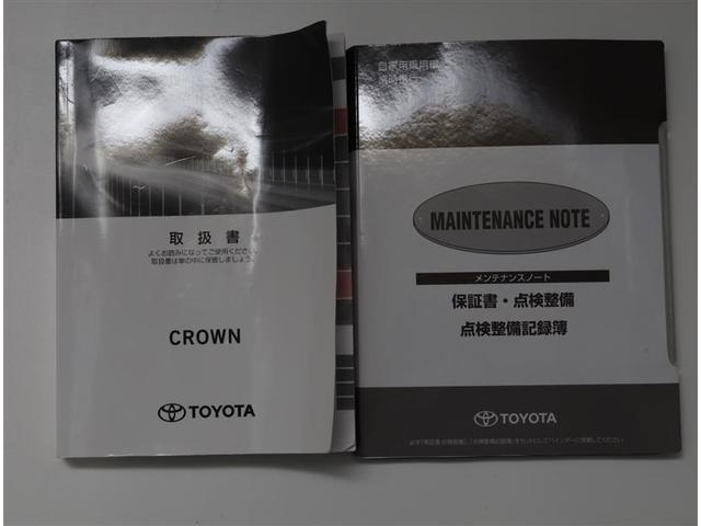 G 衝突被害軽減 スマートキ- ワンオーナー ドラレコ フルセグTV バックモニター メモリーナビ ETC CD イモビライザー LEDランプ クルーズコントロール 記録簿 DVD(20枚目)
