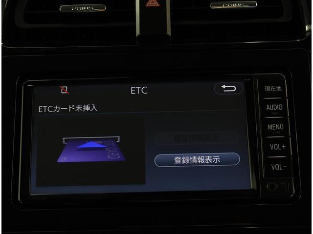 S スマートK 1セグ AAC AUX VSC TVナビ ドライブレコーダー メモリ-ナビ ABS キーレスエントリー 盗難防止システム パワーウインドウ アルミ パワステ エアバッグ バックカメラ付き(7枚目)
