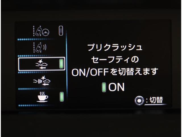 S スマートK 1セグ AAC AUX VSC TVナビ ドライブレコーダー メモリ-ナビ ABS キーレスエントリー 盗難防止システム パワーウインドウ アルミ パワステ エアバッグ バックカメラ付き(14枚目)