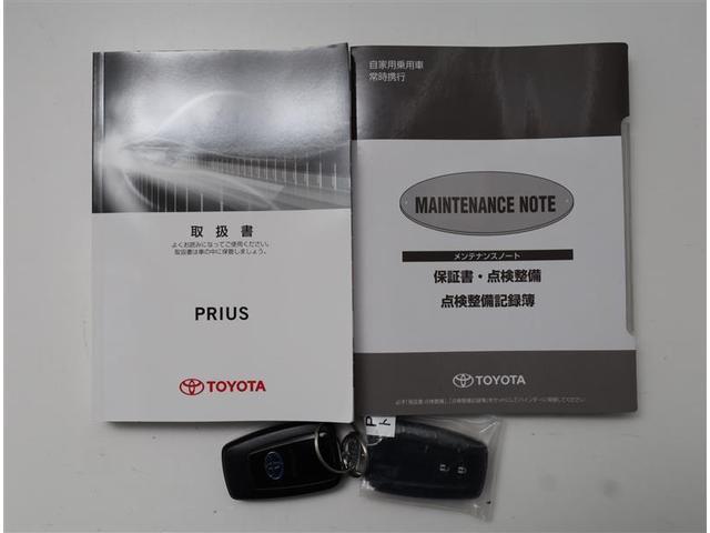 S スマートK 1セグ AAC AUX VSC TVナビ ドライブレコーダー メモリ-ナビ ABS キーレスエントリー 盗難防止システム パワーウインドウ アルミ パワステ エアバッグ バックカメラ付き(20枚目)