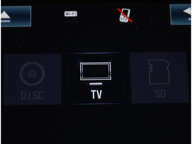 ハイブリッドG バックモニタ 地デジ 横滑り防止装置 LEDヘッド ワンオーナー クルコン 盗難防止システム ETC メモリーナビ 3列シート DVD スマートキー ナビTV ドライブレコーダー CD アルミ ABS(7枚目)