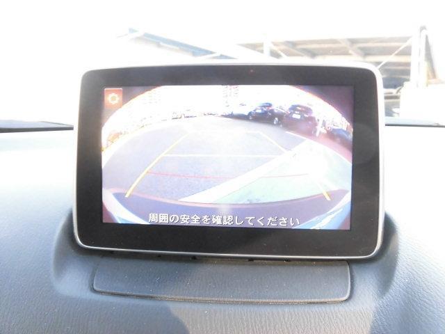 マツダ CX-3 1.5 XD ディーゼルターボ セーフティ-PKG LED-