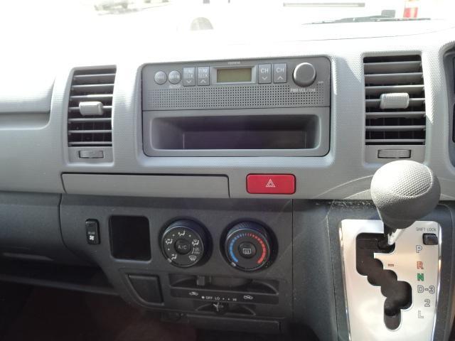 トヨタ レジアスエースバン ロングDX  Wエアコン 3/9人乗り 2.0ガソリン