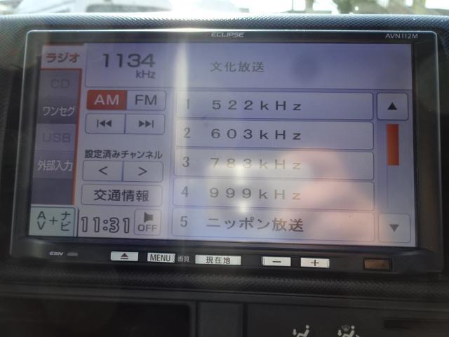 トヨタ ダイナトラック フルジャストロー 2t積 10尺 4.0Dターボ 5F
