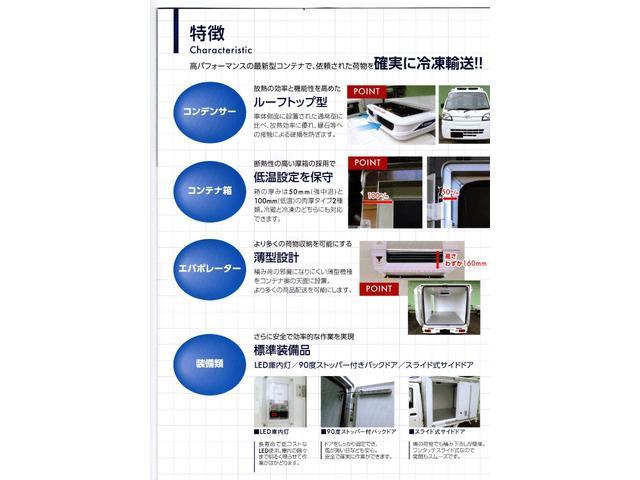 冷凍車 -25℃設定 2コンプレッサ 強化サス ABS 5F(16枚目)