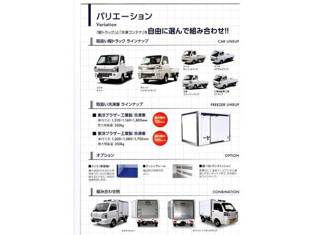 冷凍車 -25℃設定 2コンプレッサ 強化サス ABS 5F(17枚目)