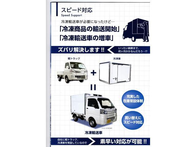 冷凍車 -25℃設定 2コンプレッサ 強化サス ABS 5F(18枚目)