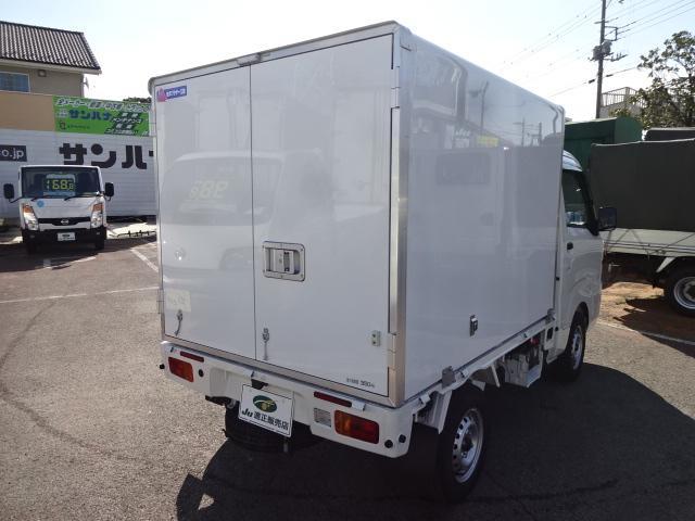 ダイハツ ハイゼットトラック 冷凍車-25℃ 4WD省力パック 衝突軽減ブレーキ 強化サス