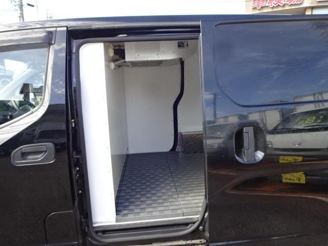 冷蔵冷凍車 -5℃設定 5ドア 1.6G AT(10枚目)