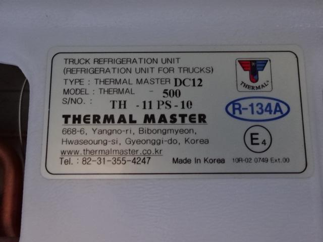 冷蔵冷凍車 -25℃設定 KCスペシャル 5AGS 2コンプ(9枚目)