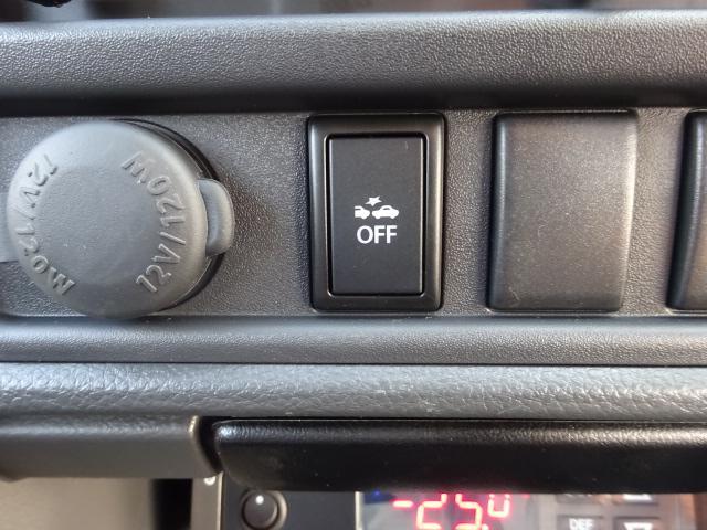 冷蔵冷凍車 -25℃設定 KCスペシャル 5AGS 2コンプ(20枚目)