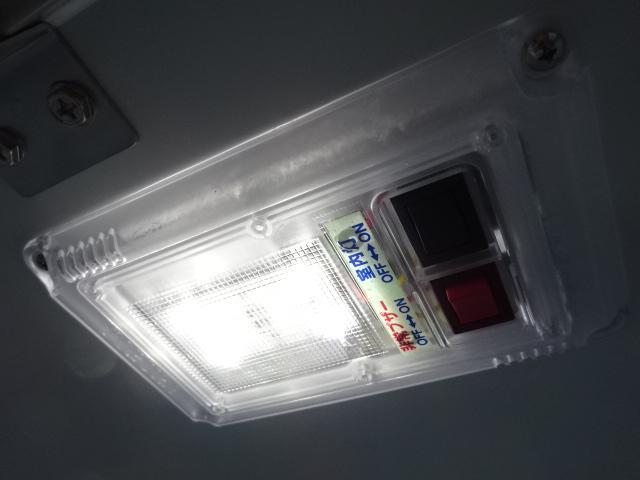 冷凍車-25℃設定 省力パック 2コンプ 強化サス スマアシ(20枚目)
