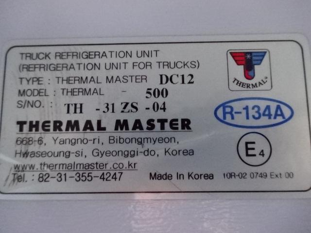 冷凍車-25℃設定 省力パック 2コンプ 強化サス スマアシ(23枚目)