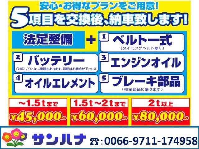 冷凍車-25℃設定 省力パック 2コンプ 強化サス スマアシ(33枚目)