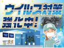 冷凍車-25℃設定 省力パック 2コンプ 強化サス スマアシ(3枚目)