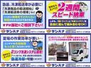冷凍車-25℃設定 省力パック 2コンプ 強化サス スマアシ(19枚目)