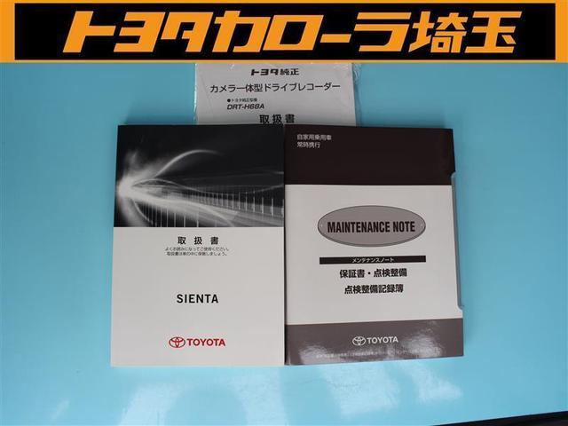 G クエロ バックカメラ ドラレコ 衝突被害軽減システム ETC LEDヘッドランプ 両側電動スライド 乗車定員7人 ワンオーナー Bluetooth ナビTV 地デジTV CD イモビライザー(16枚目)