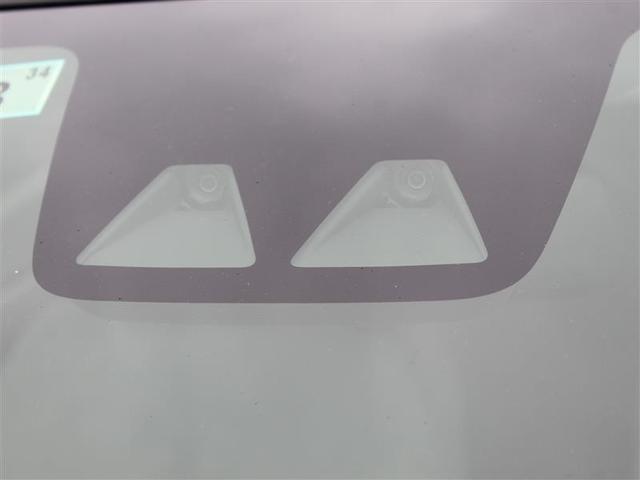 X LパッケージS 純正メモリーワンセグナビ ブルートゥースオーディオ対応 バックカメラ 衝突被害軽減システム ワンオーナー スマートキー コーナーセンサー オートエアコン 電動格納ミラー(AUTO)(2枚目)