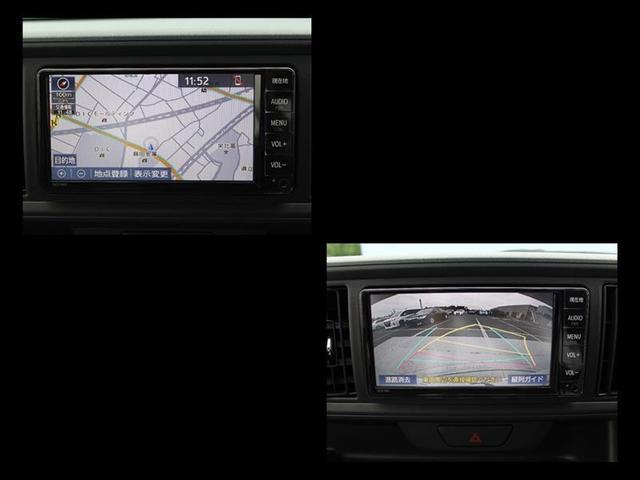 X LパッケージS 純正メモリーワンセグナビ ブルートゥースオーディオ対応 バックカメラ 衝突被害軽減システム ワンオーナー スマートキー コーナーセンサー オートエアコン 電動格納ミラー(AUTO)(3枚目)