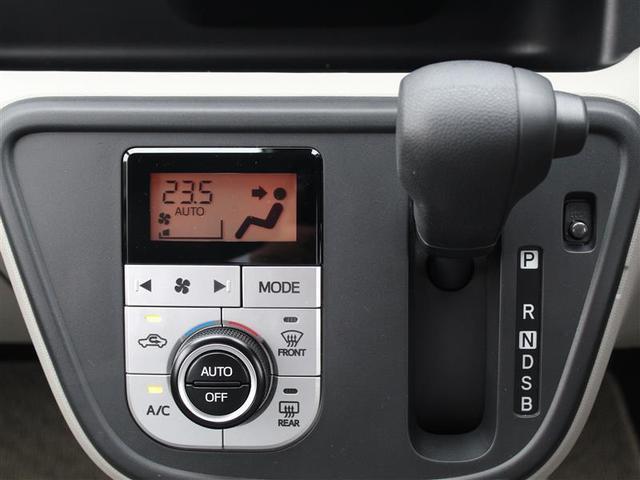 X LパッケージS 純正メモリーワンセグナビ ブルートゥースオーディオ対応 バックカメラ 衝突被害軽減システム ワンオーナー スマートキー コーナーセンサー オートエアコン 電動格納ミラー(AUTO)(6枚目)