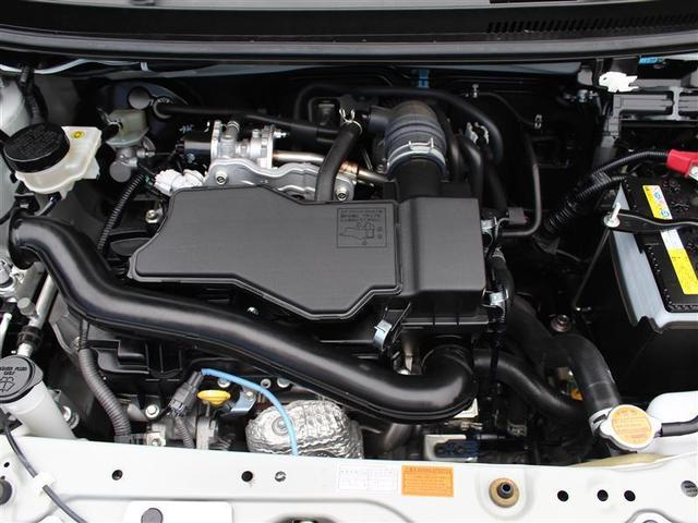 X LパッケージS 純正メモリーワンセグナビ ブルートゥースオーディオ対応 バックカメラ 衝突被害軽減システム ワンオーナー スマートキー コーナーセンサー オートエアコン 電動格納ミラー(AUTO)(15枚目)