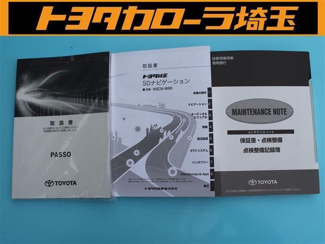 X LパッケージS 純正メモリーワンセグナビ ブルートゥースオーディオ対応 バックカメラ 衝突被害軽減システム ワンオーナー スマートキー コーナーセンサー オートエアコン 電動格納ミラー(AUTO)(16枚目)