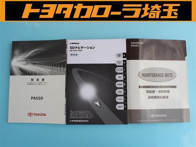 モーダ 地デジ LEDヘッド オートエアコン 記録簿 CD ベンチシート ワンオーナー スマートキ- メモリーナビ アイドリングストップ ナビTV イモビ VSC キーレスエントリー DVD再生(16枚目)