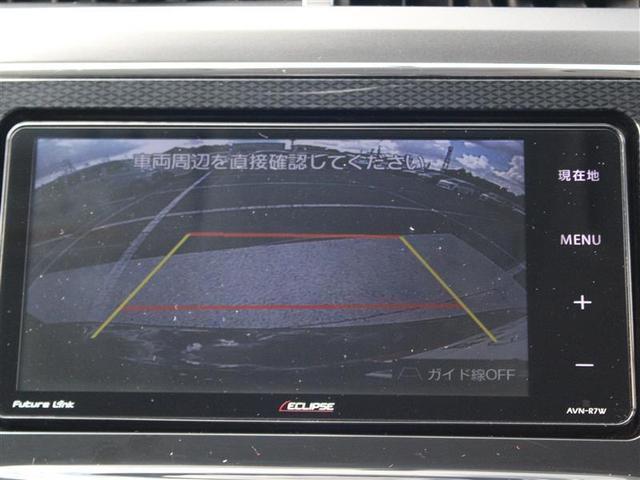 S メモリ-ナビ バックモニター付き キーフリー CDチューナー ナビTV ワンオーナー アルミ 記録簿 イモビライザー ABS 横滑り防止装置 スマートキー パワステ パワーウインドウ AAC(4枚目)