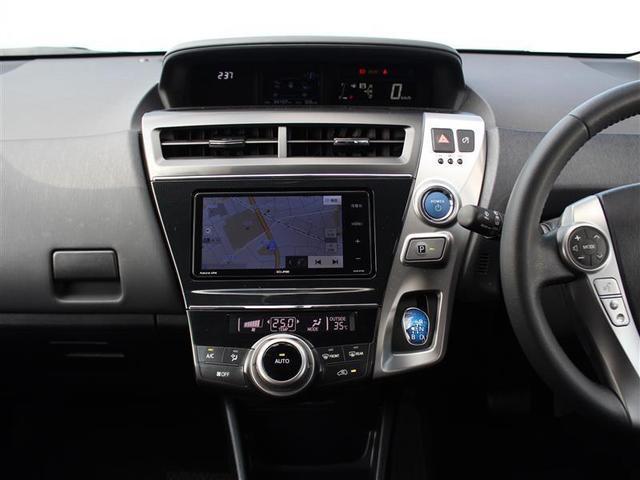 S メモリ-ナビ バックモニター付き キーフリー CDチューナー ナビTV ワンオーナー アルミ 記録簿 イモビライザー ABS 横滑り防止装置 スマートキー パワステ パワーウインドウ AAC(5枚目)