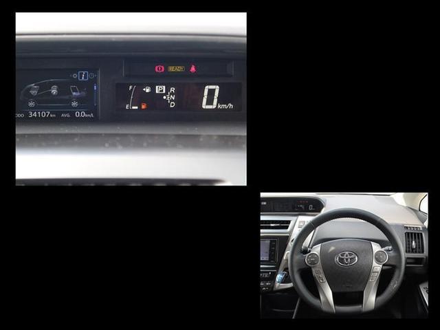 S メモリ-ナビ バックモニター付き キーフリー CDチューナー ナビTV ワンオーナー アルミ 記録簿 イモビライザー ABS 横滑り防止装置 スマートキー パワステ パワーウインドウ AAC(6枚目)