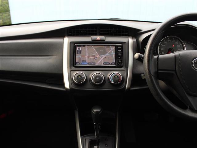 1.5X ワンセグTV ABS キーレスエントリー ETC 4WD ナビTV メモリーナビ 横滑り防止装置 AW パワーウインド 1オーナー Bカメ CD再生 エアバッグ オートエアコン カーテンエアバック(5枚目)