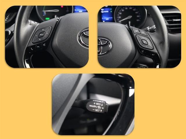 ステアリングから手を離すことなくオーディオやインフォメーションディスプレイ、TSSの各設定や切替の操作が出来ます!全車速追従型クルーズコントロール付!